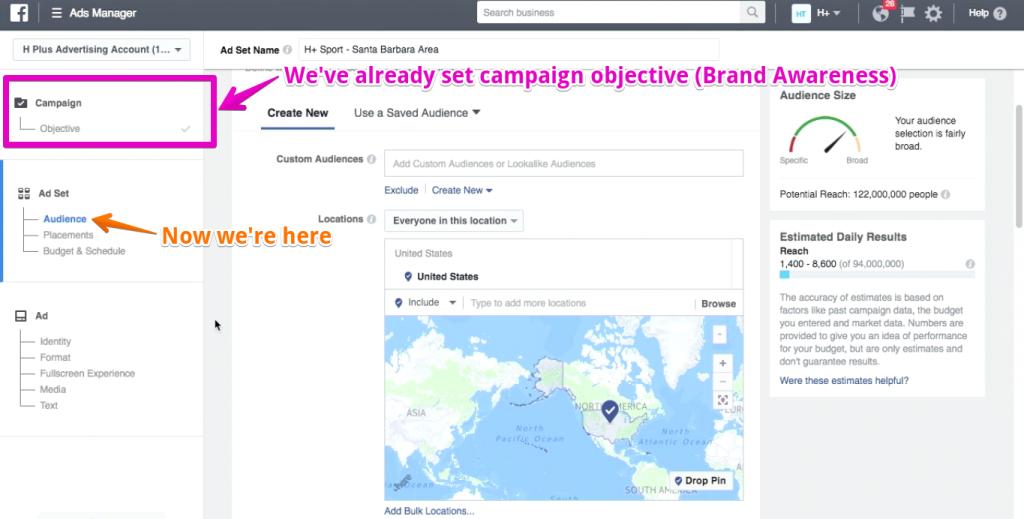 ad create interface